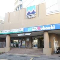 舞子タツキ薬局の写真