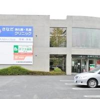 ポプラ薬局 萩店の写真