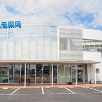 コスモ薬局の写真