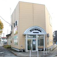 尾花沢調剤薬局市役所 前店の写真