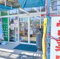 ココカラファイン ライフォート須磨薬局の写真