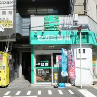 ココカラファイン セガミ薬局愛染橋店の写真