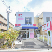 ココカラファイン薬局 鳳店の写真