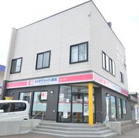 ココカラファイン薬局 岩内店の写真