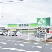 ココカラファイン 東洋薬局河合店の写真