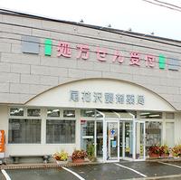 尾花沢調剤薬局の写真