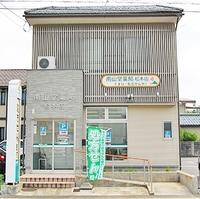 南山堂薬局 松本店の写真