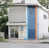 大賀薬局調剤 市民病院前店の写真