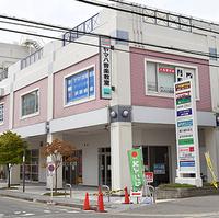 阪神調剤薬局 東二見店の写真