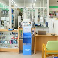 富士薬品 ドラッグセイムス鴻巣店の写真