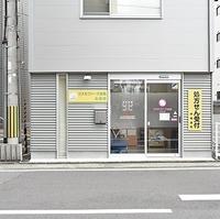 コスモファーマ薬局 太田店の写真