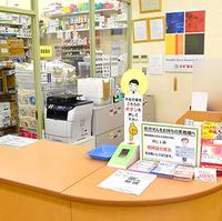 スギ薬局 藤久保店の写真