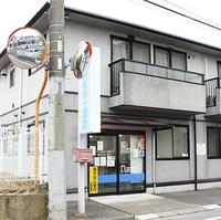 アスカ薬局土浦店の写真