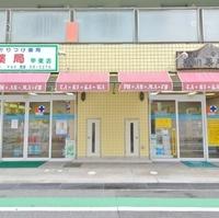 瀧川薬局甲東店の写真