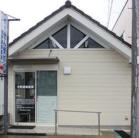今野調剤薬局栃木店の写真