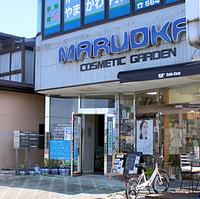 行田駅前薬局の写真