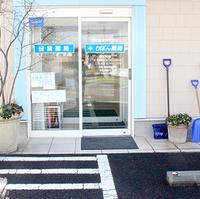 りぼん薬局の写真