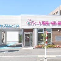 ハート薬局 城川原店の写真