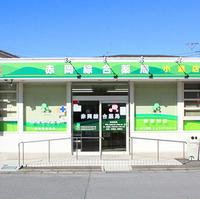 株式会社赤岡綜合薬局 小瀬店の写真
