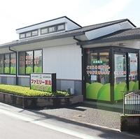 あけぼの薬局 ファミリー薬局 所沢店の写真