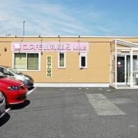 コスモファーマ薬局 コスモ調剤薬局 東根店の写真