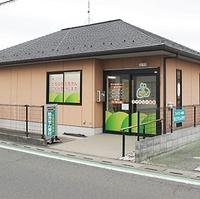 あけぼの薬局 ファミリー薬局 東松山店の写真