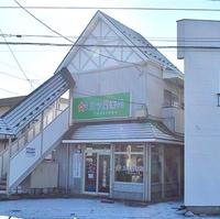 三ツ星薬局 高砂店の写真