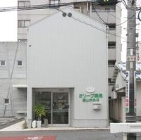 エスマイル薬局 オリーブ薬局徳山中央店の写真