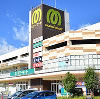 スギ薬局 所沢山口店の写真