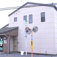 富士薬品 セイムスケヤキ薬局の写真