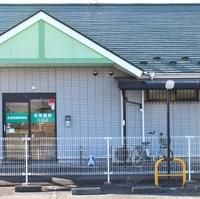 志波姫調剤薬局の写真