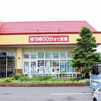 奥井薬局 プルシェの写真