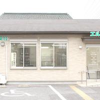 エルダー薬局の写真