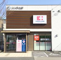 ココカラファイン薬局 リソラ大府店の写真