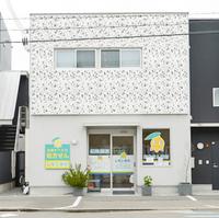 レモン薬局田出井店の写真