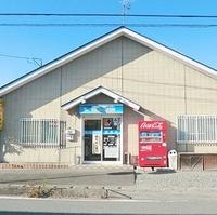 青葉の杜薬局 築館店の写真
