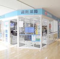 日本メディカル 桶川店の写真