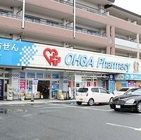 大賀薬局 和白店の写真