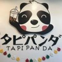 タピパンダ 小幡店の写真