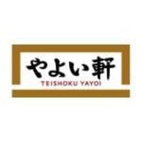 やよい軒 武蔵村山本町店の写真