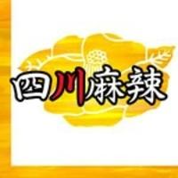 四川&東北料理 麻辣誘惑 大宝 池袋店の写真