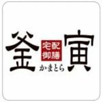 釜寅 千種店の写真