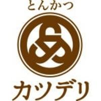 カツデリ 小禄店の写真