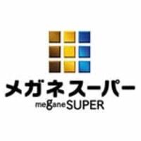 メガネスーパー 新小岩駅前店の写真