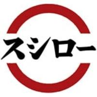 スシロー 上尾駅前店の写真