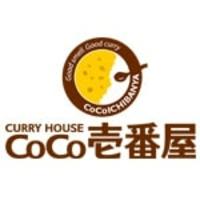 カレーハウス CoCo壱番屋 高知パワーセンター店の写真