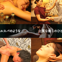 THE GREENs Relaxationの写真
