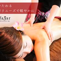 Relaxation Spa fajarの写真