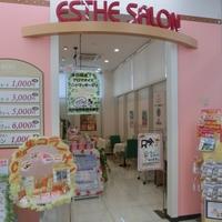 ププレエステサロン 陽光台店の写真