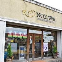 NOZAWA・BEAUTY&RELAXATIONの写真